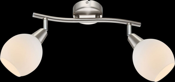 Strahler ELLIOTT (LBH 28x10x23 cm)